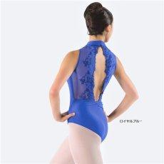 画像3: Ballet Rosa|バレエローザ AME'LIE レオタード (3)