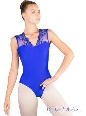 画像6: Ballet Rosa バレエローザ EMMELINE レオタード (6)
