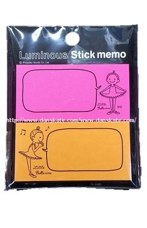画像1: リトルバレリーナ/蛍光付箋セット100 (Luminous Stick Set) (1)